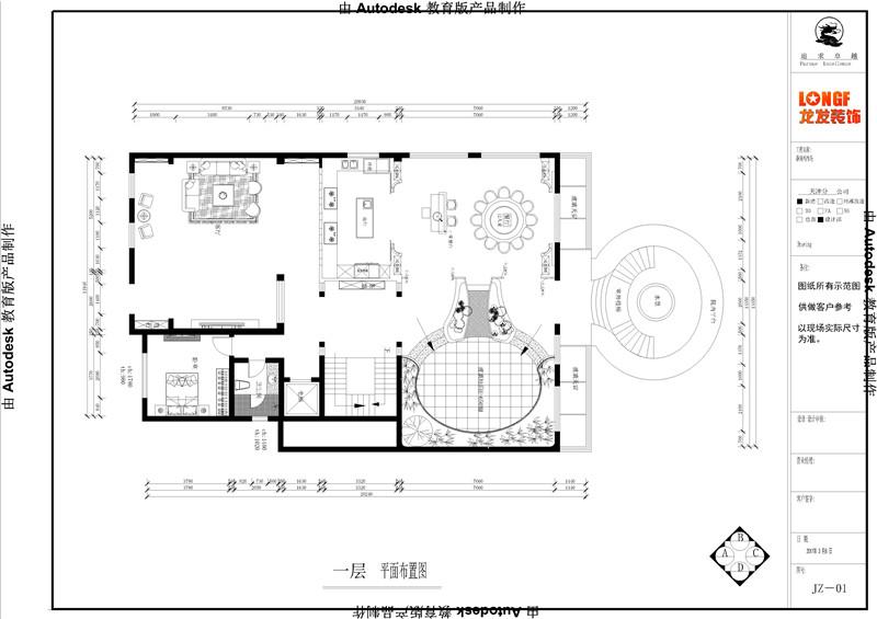 龙发装饰 别墅 中式 新中式 鸿雁岛 户型图图片来自龙发装饰天津公司在鸿雁岛800平米新中式风格的分享