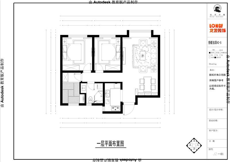 龙发装饰 天拖 二居 中式 新中式 户型图图片来自龙发装饰天津公司在天房天拖2期新中式风格的分享