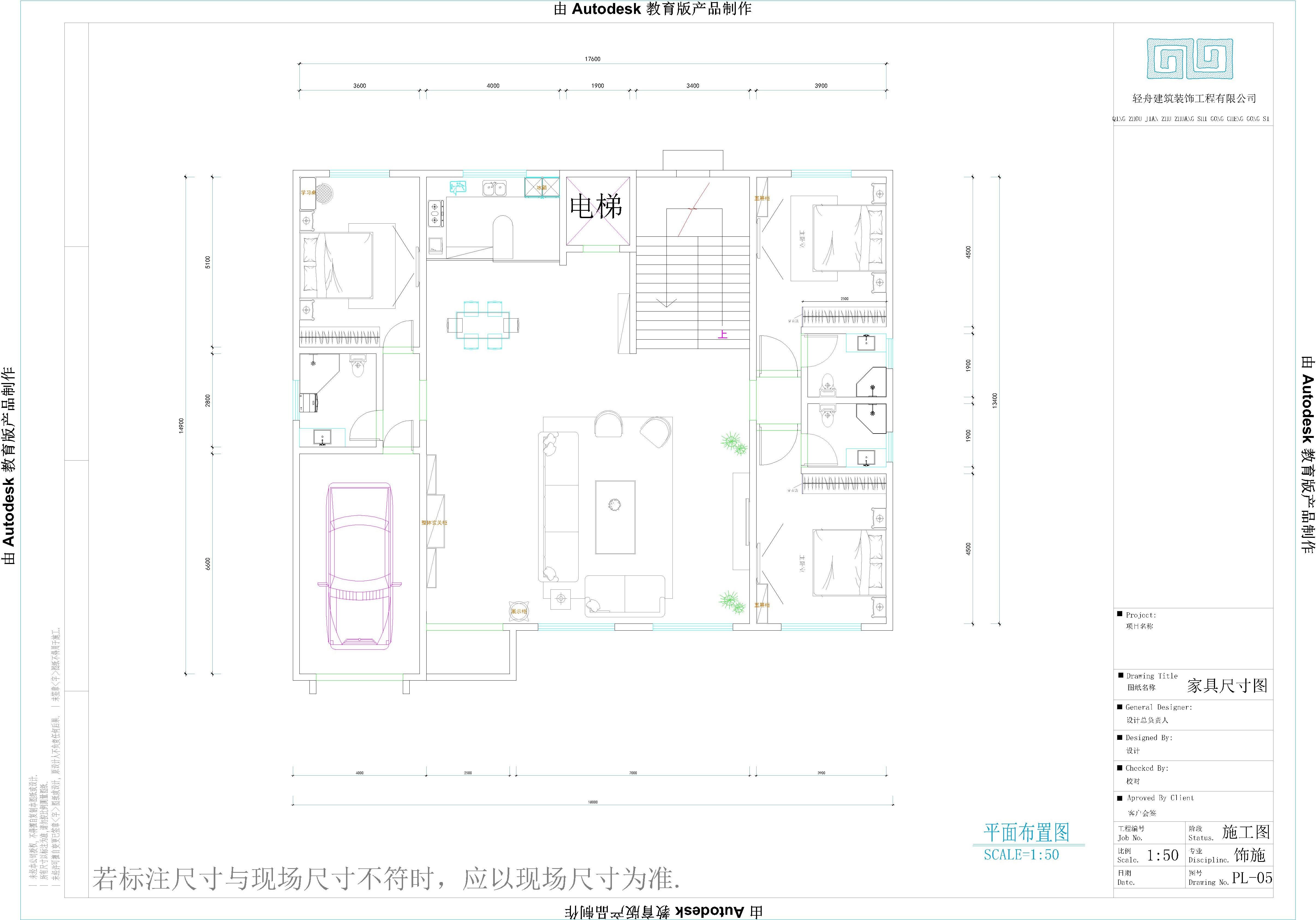 别墅 简约 小资 户型图图片来自轻舟装饰-90后的华仔在香江别墅-586平米-现代简约的分享