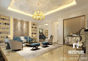中海紫御豪庭别墅|美式休闲生活