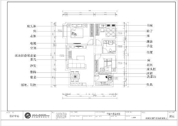 此户型是荔城公馆三室两厅一厨一卫98㎡户型。