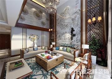 山川融园 340平 新中式风格