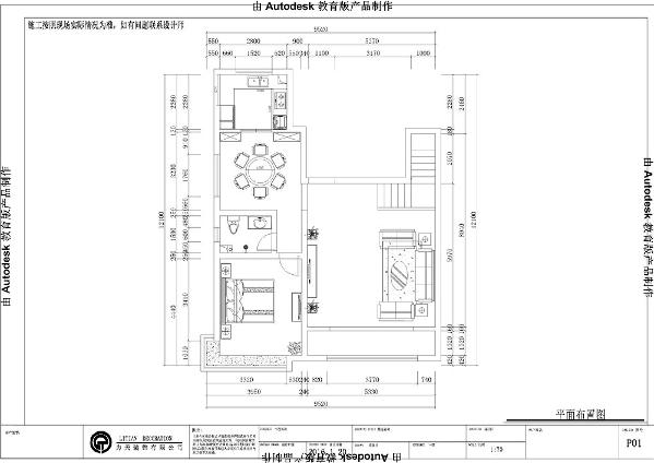 此户型是三室两厅两卫一厨,分为上下两层。