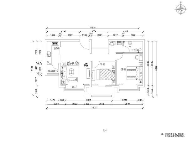 这是奥莱城两室两厅94㎡的经典,全阳户型,从入户门进入是餐厅,接着是客厅,逆时针方向是厨房,阳光通透,顺时针方向依次是次卧和主卧,空间合理,采光良好。