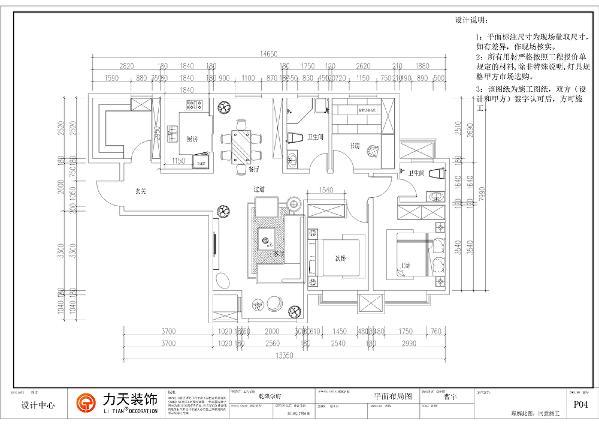 本户型面积适中,空间区域划分明确,从入户门进入左侧是赠送的衣帽间,往里走左侧是厨房区域,客餐厅区域相连,阳台是采光较好,客餐厅距离较近,方便业主吃饭时休闲看电视。