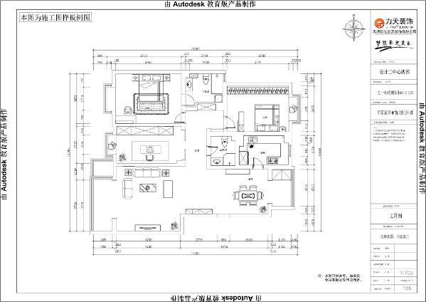 这个户型为三室两厅两卫一厨,一共130.4平米。