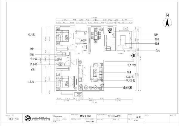 本案为天津路劲太阳城3室2厅1厨一卫121平米户型,本案最终定位为现代简约,适合25岁左右的人群居住,此户型使用面积大小合理,既足够方便户主活动,又能通过合理的设计使空间达到合理利用,不浪费多余空间。