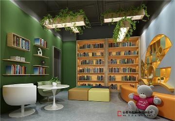 望京儿童教育机构室内设计