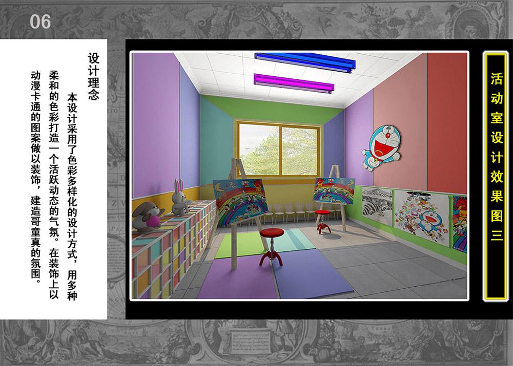 童真图片来自沈工大在幼儿园的分享