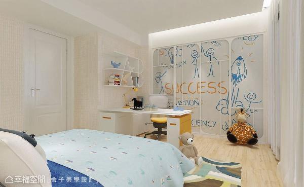 可以书写与绘图的创作墙面,让家中的小孩拥有尽情发挥的空间。 (此为3D合成示意图)
