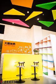 北京200平米大林美育教育机构