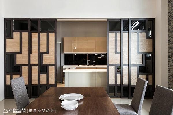 于厨房与餐厅间设以木作拉门,具阻隔油烟之效外,拉门敞开更能提升场域使用弹性。