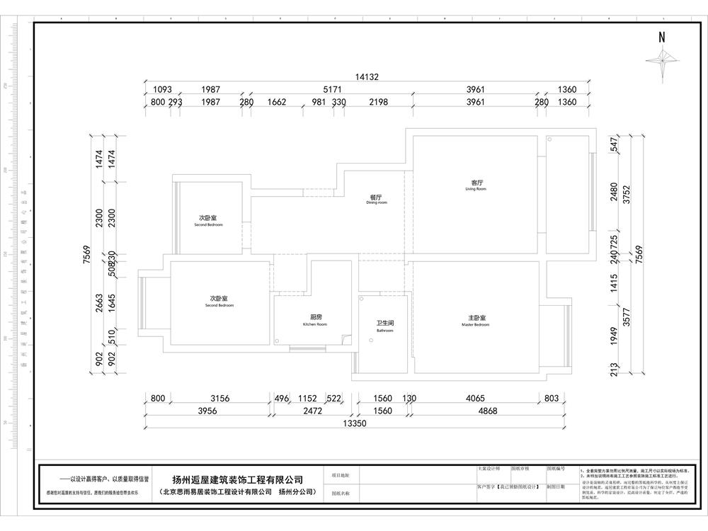 简欧 三居 朗悦华府 102平米 户型图图片来自思雨易居设计在《花田半亩》朗悦华府102平简欧的分享