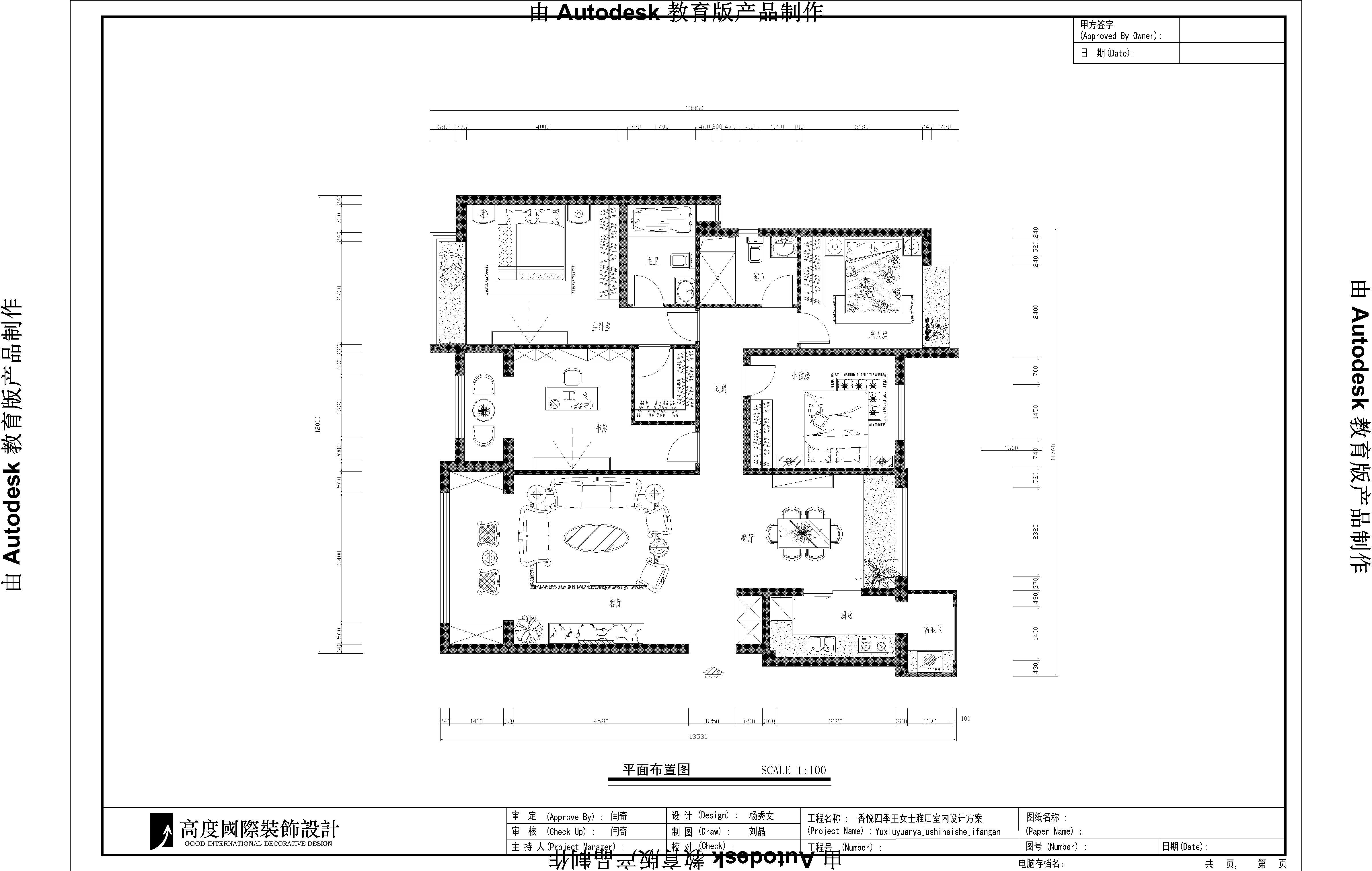 简约 欧式 公寓 高度国际 高富帅 户型图图片来自重庆高度国际装饰工程有限公司在香悦四季-简欧风格的分享