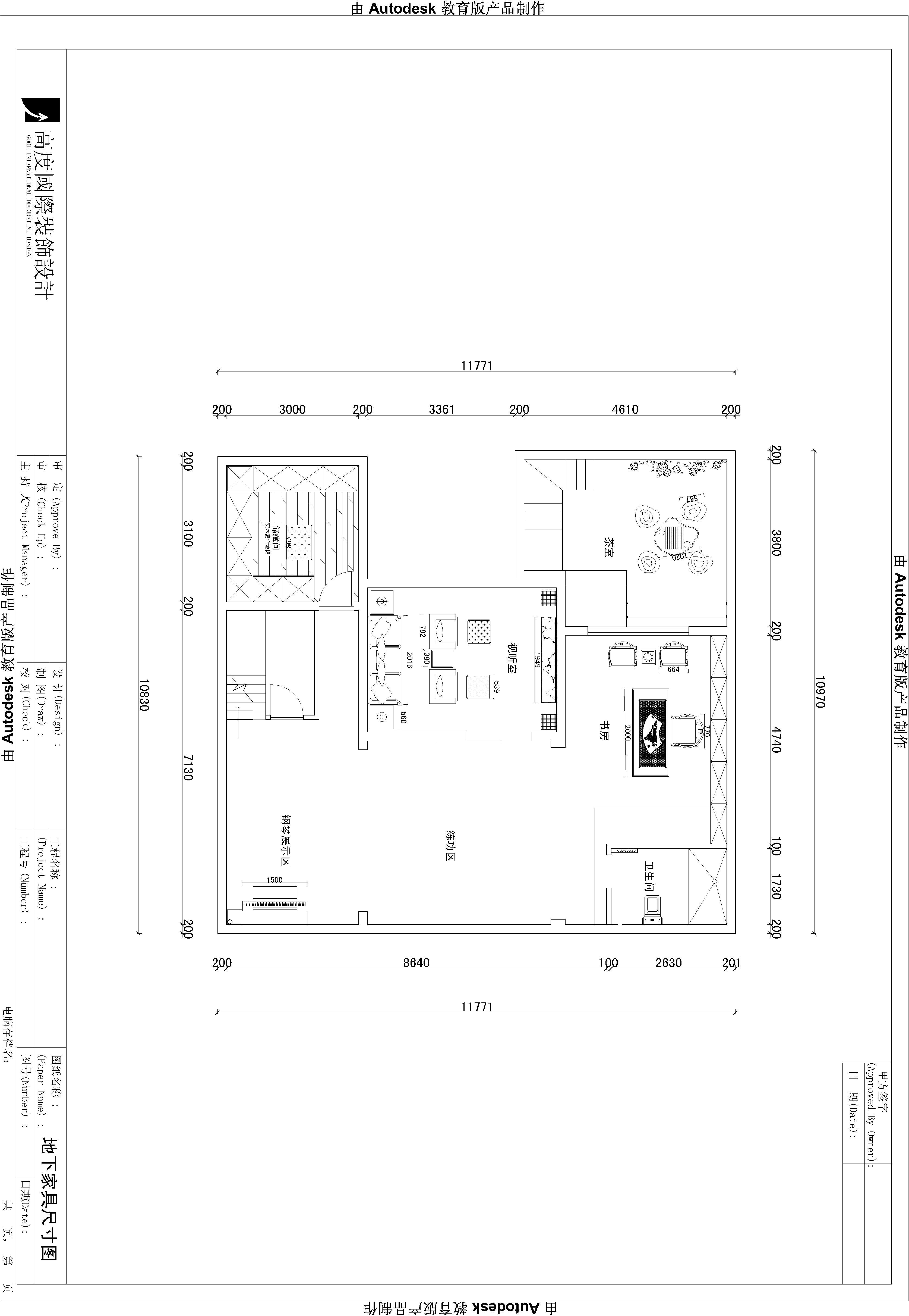 简约 欧式 现代 温馨 浪漫 奢华 高贵 精致 别墅 户型图图片来自重庆高度国际装饰工程有限公司在鲁能七号院-欧式风格的分享
