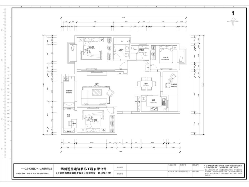 简约 三居 朗悦华府 125平米 户型图图片来自思雨易居设计在《清馨恋家》朗悦华府现代简约的分享