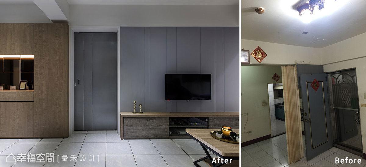 二居 现代 客厅图片来自幸福空间在空间极限利用 66平小宅变身术的分享
