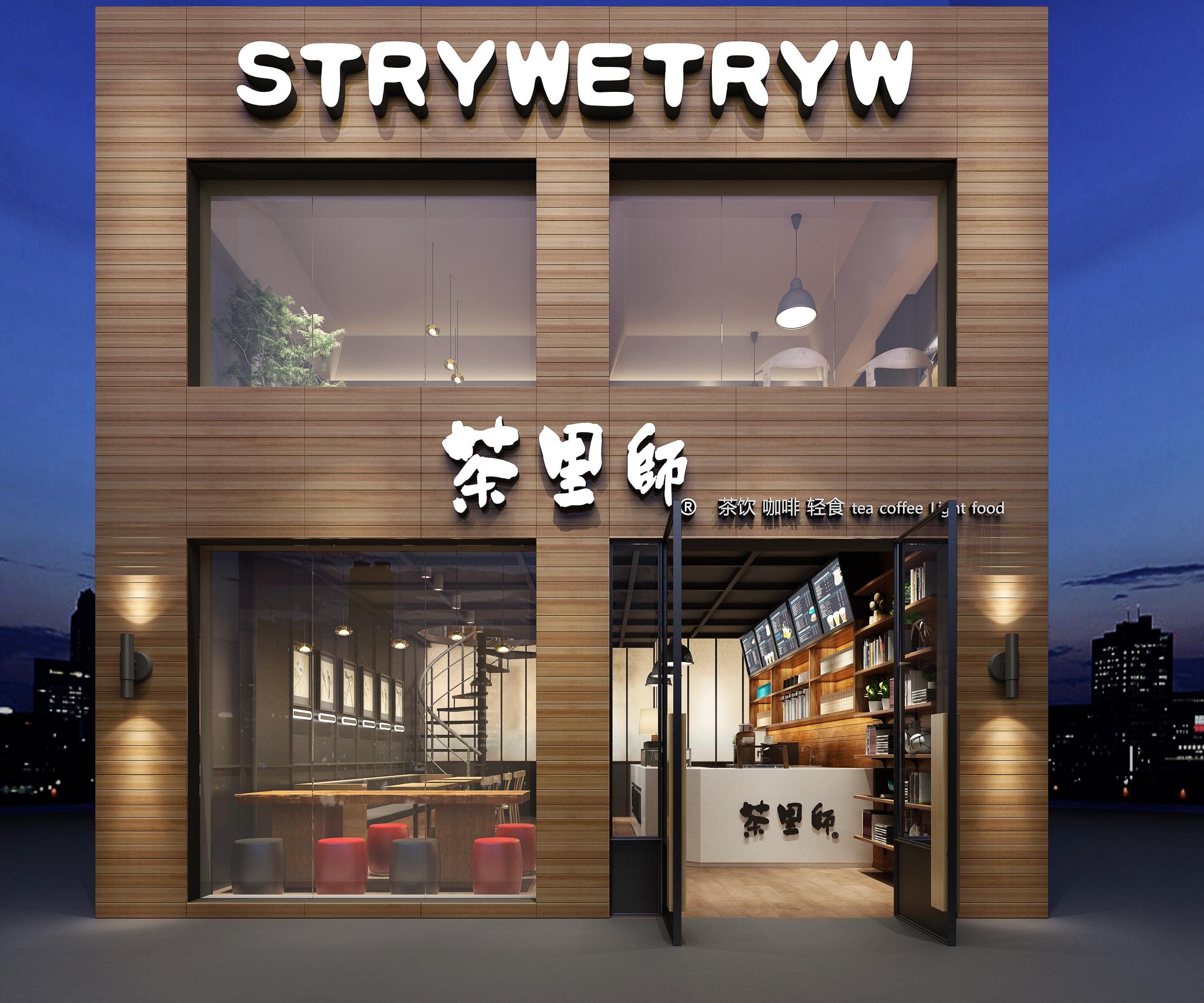 餐厅 餐饮设计图片来自中良装饰设计工程有限公司在广州茶里师餐饮设计的分享