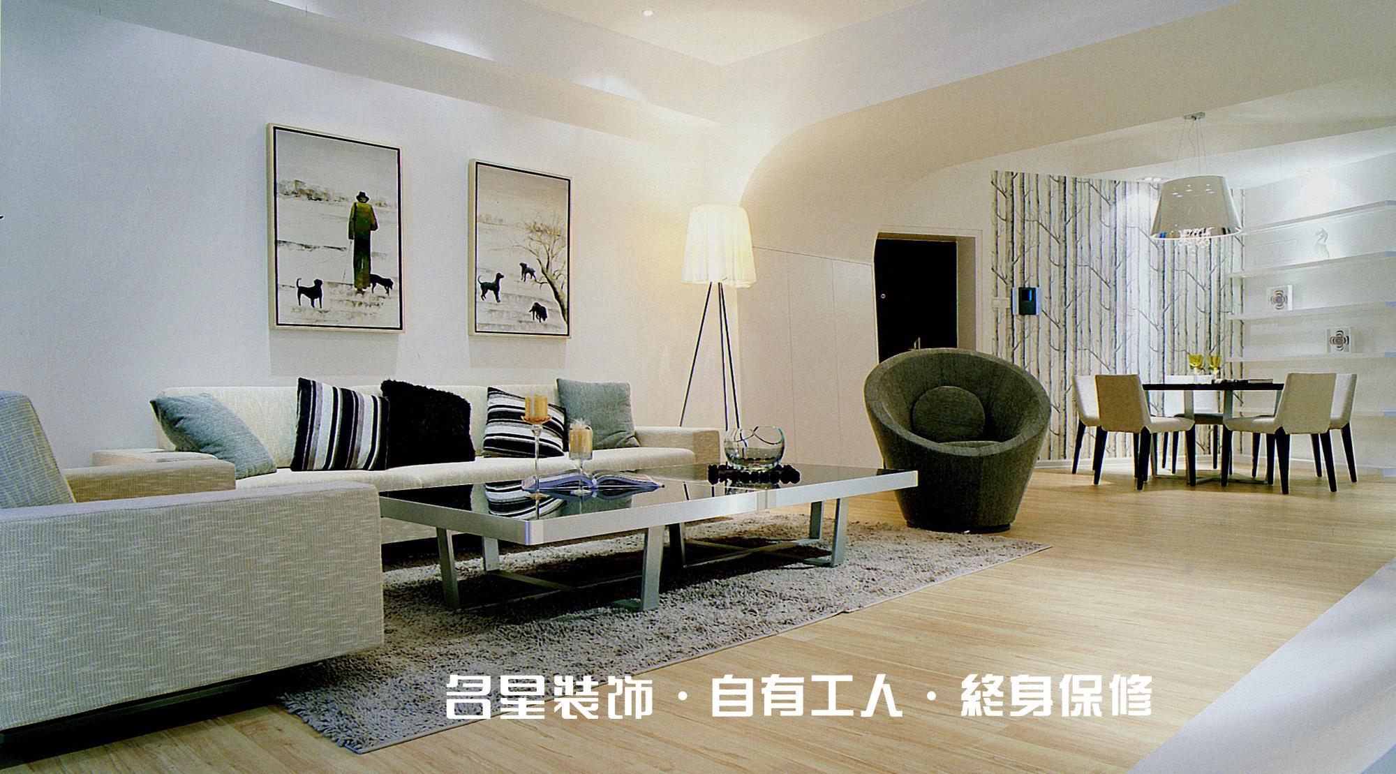 简约 二居 客厅图片来自名星装饰在福星惠誉东湖城的分享