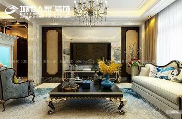 鸿昇·大城小院165平米, 遇见简美