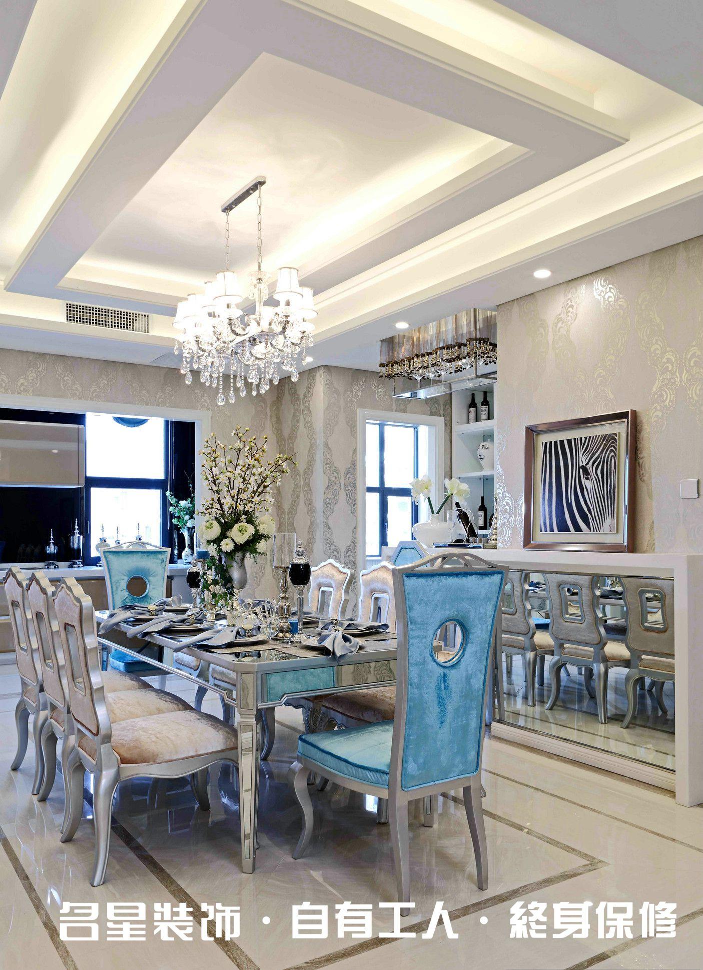 三居 欧式 低奢 餐厅图片来自名星装饰在复地东湖国际的分享