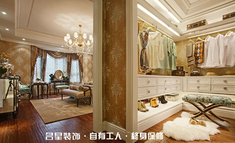 四居 新古典 衣帽间图片来自名星装饰在世纪江尚样板房的分享