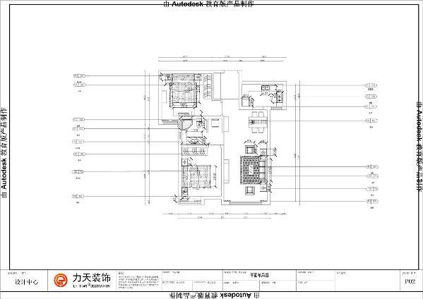 客厅在房间的右下角,有一个落地窗,采光较好,空间较大,次卧室在户型的左下角,空间较大,采光较好,隔音效果较好,上面是卫生间,有窗户,空间较大
