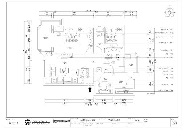 入户玄关走廊、客厅、主卧、次卧、生活阳台、卫生间、餐厅、厨房、厨房阳台。