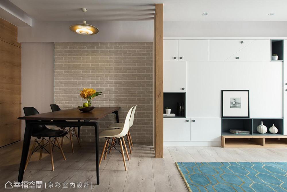 三居 混搭 北欧 小户型 餐厅图片来自幸福空间在多元混搭 积木意象现代北欧宅的分享