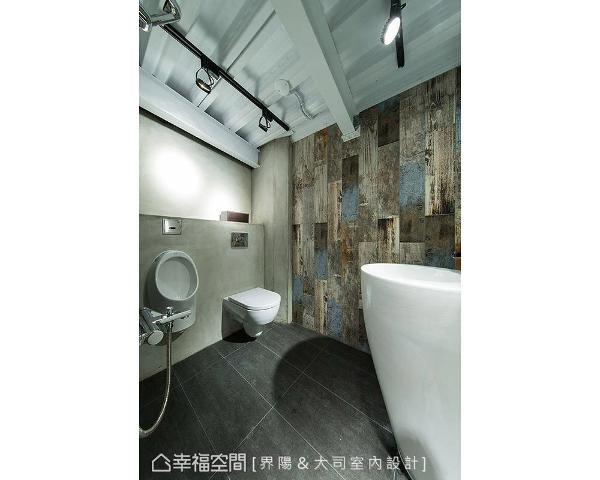 运用磁砖呈现斑驳、仿旧木板的味道,也为水泥色的厕所带来不同色彩。