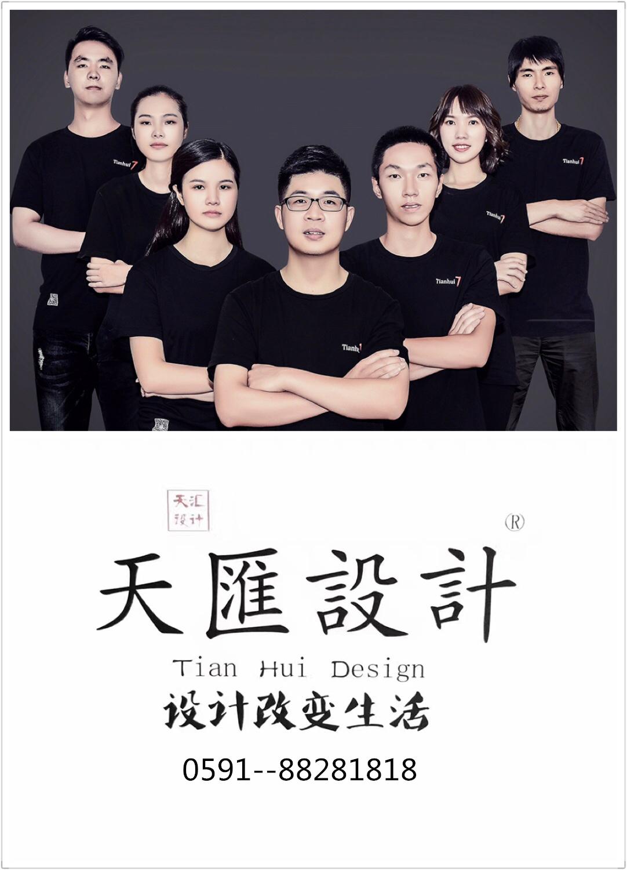 简约 二居 收纳 80后 小资 天汇设计 新中式 禅意中式 其他图片来自游小华在《朴居》的分享