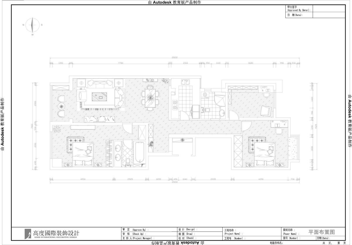 中式 高度国际 别墅装修 预约有礼 户型图图片来自重庆高度国际装饰工程有限公司在龙湖香樟林别墅270平新中式公寓的分享