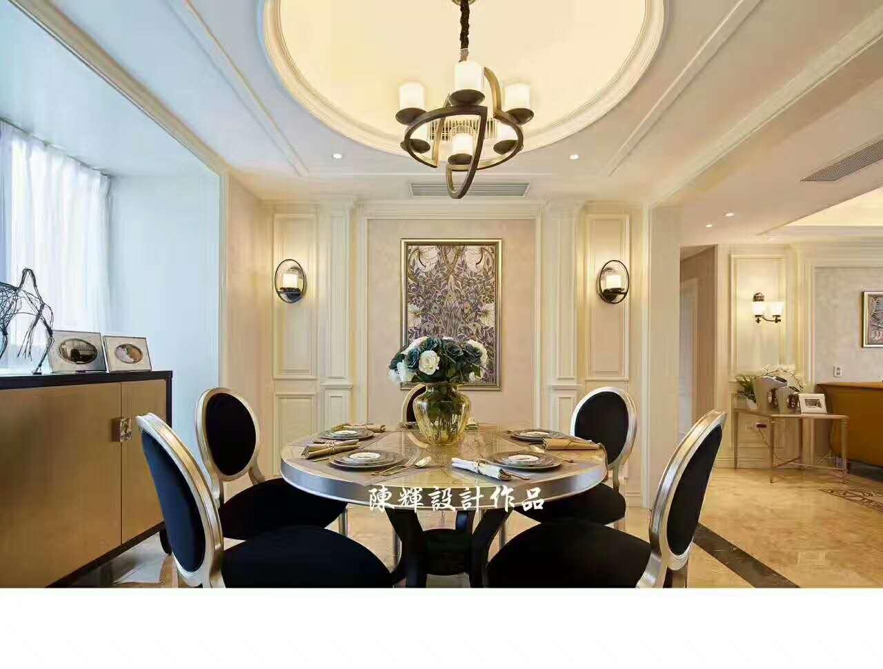 餐厅图片来自日升嬛嬛在西市佳境四居室现代美式风格装修的分享
