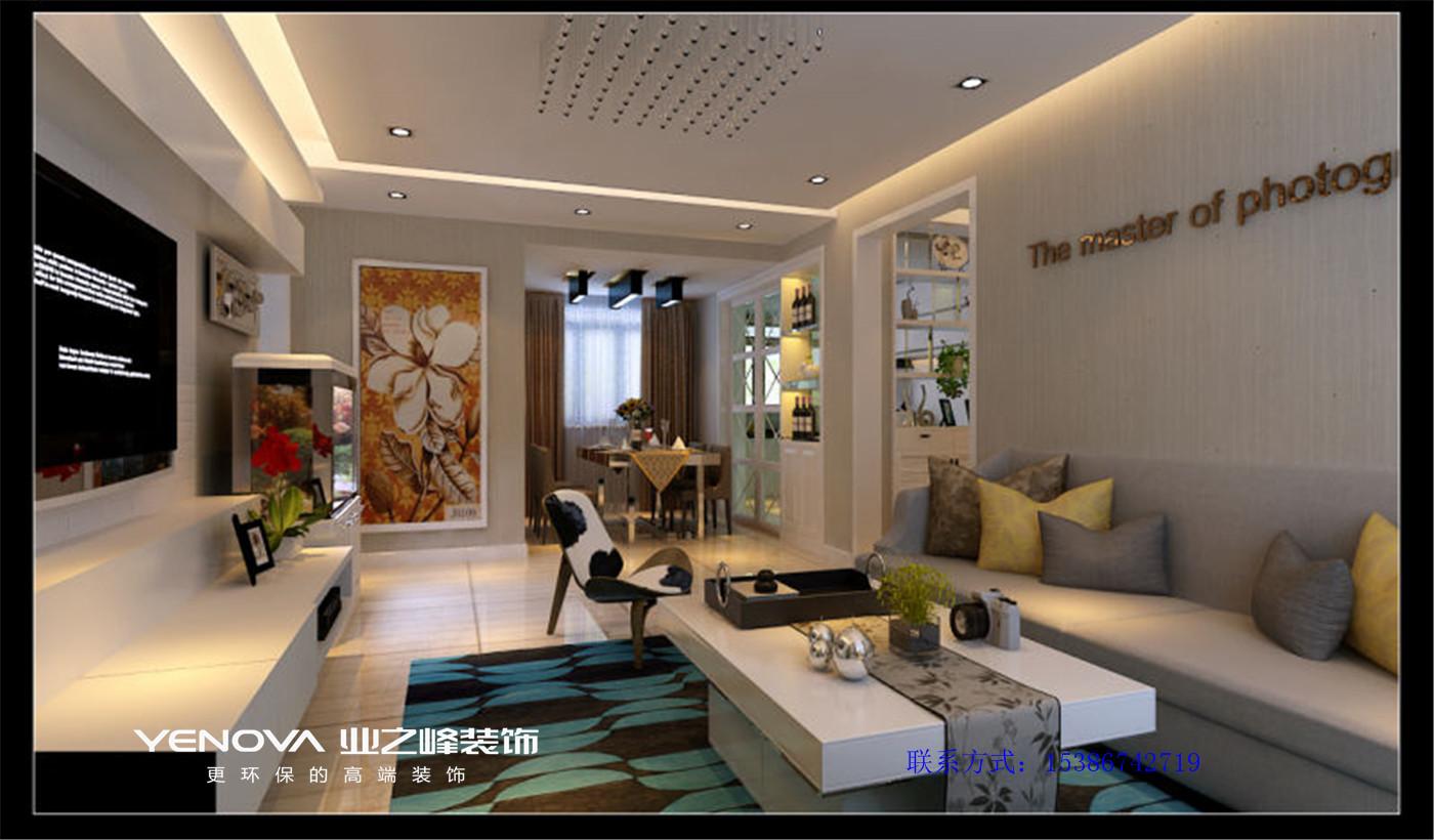 太原业之峰 现代风格 环保 晨光小区 客厅图片来自太原业之峰诺华装饰杨丽茹在现代晨光的分享