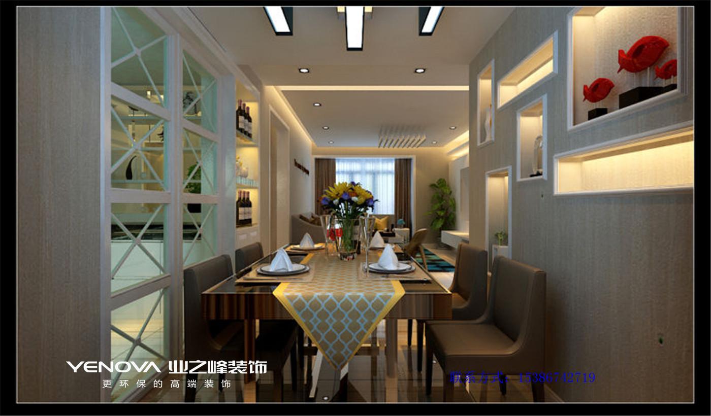 太原业之峰 现代风格 环保 晨光小区 餐厅图片来自太原业之峰诺华装饰杨丽茹在现代晨光的分享