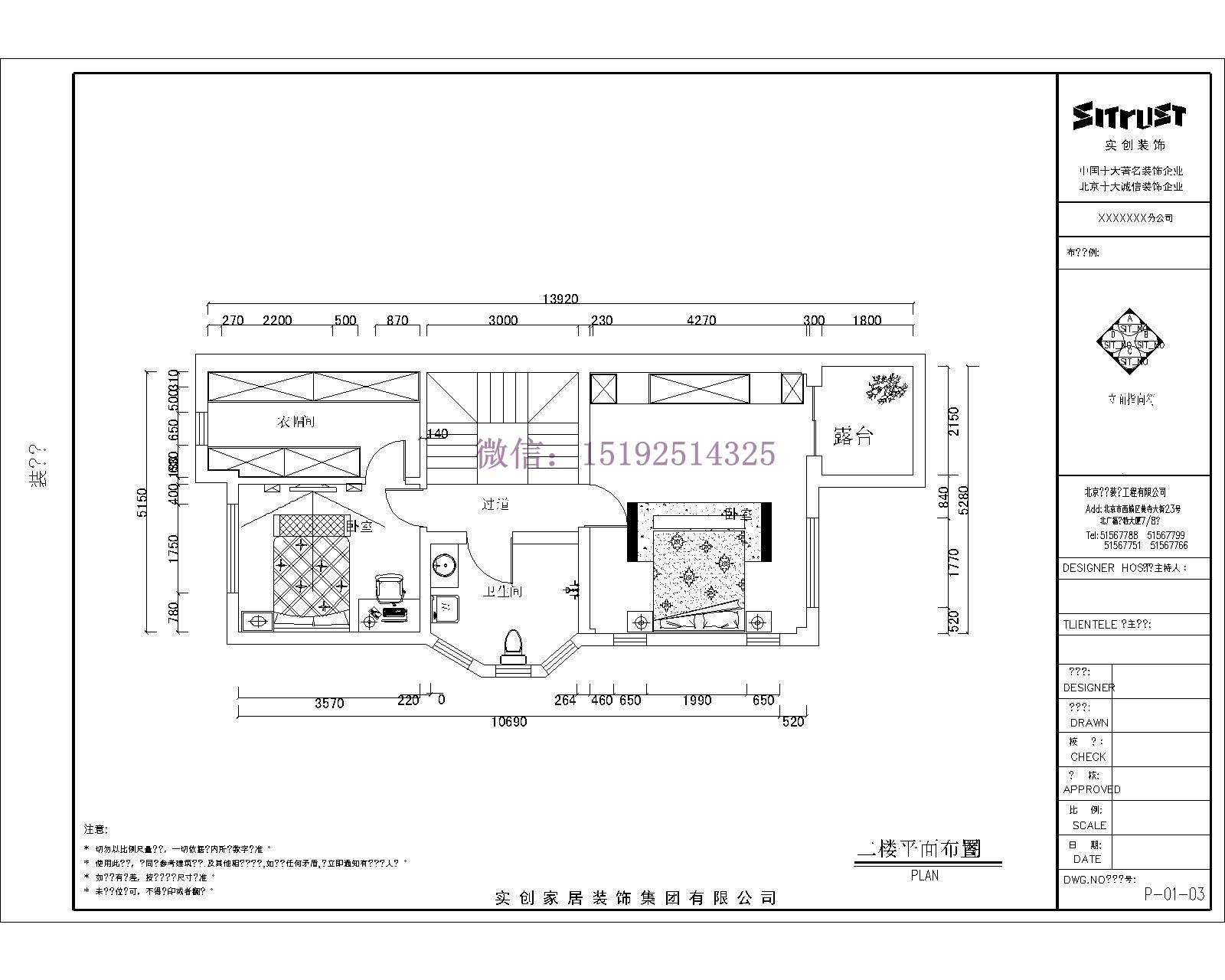 港式 别墅 世茂 玲珑台 户型图图片来自快乐彩在世茂玲珑台240平联排别墅的分享