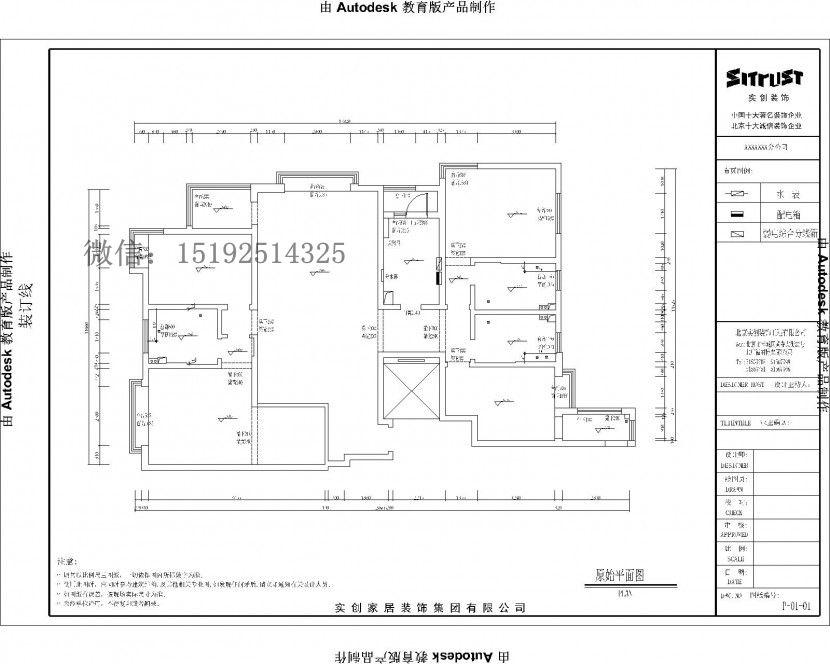 简约 晓港名城 四居 小资 户型图图片来自快乐彩在晓港名城六期166平现代简约装修的分享