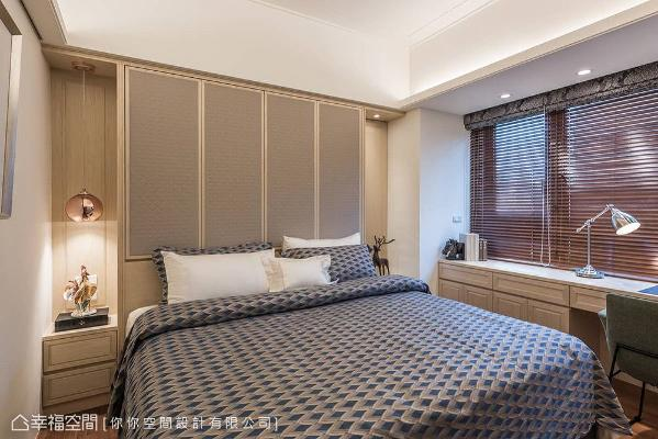 针对床头右侧原有的开窗规划,你你空间设计以皮革主墙搭配木皮滑门来呈现,赋予屋主更安定的睡眠环境。