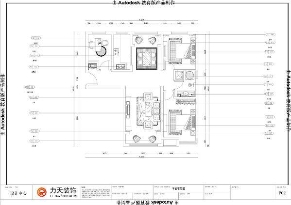 玄关的左手边有个可以容纳鞋柜的小空间。厨房和餐厅在一起,用餐比较方便。主,次卧分别位于卫生间的左右两侧,并在卫生间旁设有专门放置洗衣机的地方,便于业主生活。