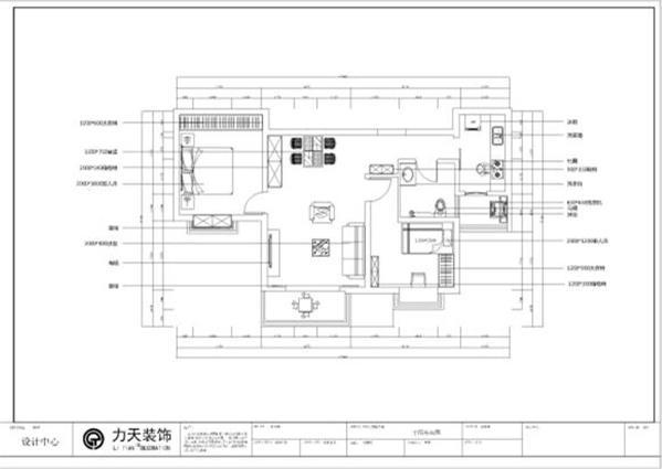 首先从入户门进去逆时针方向分别为餐厅,卧室,客厅,次卧,卫生间,厨房。客餐厅相对,整体布局较好,有独立的客厅餐厅,客厅配有阳台,采光充足,视野开阔