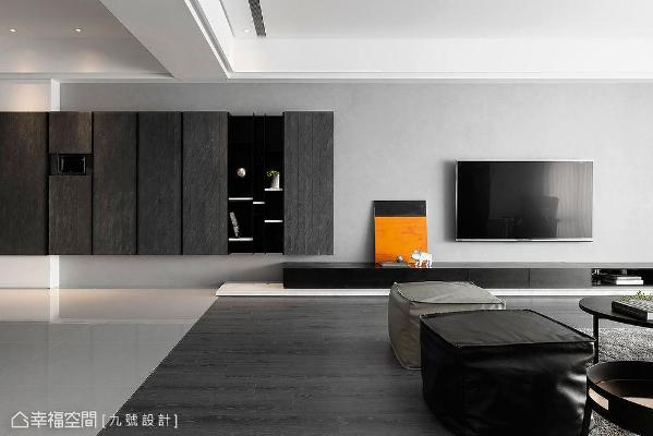 九号设计以黑白灰色系与利落的立面线条,铺述屋主期望的简约调性。
