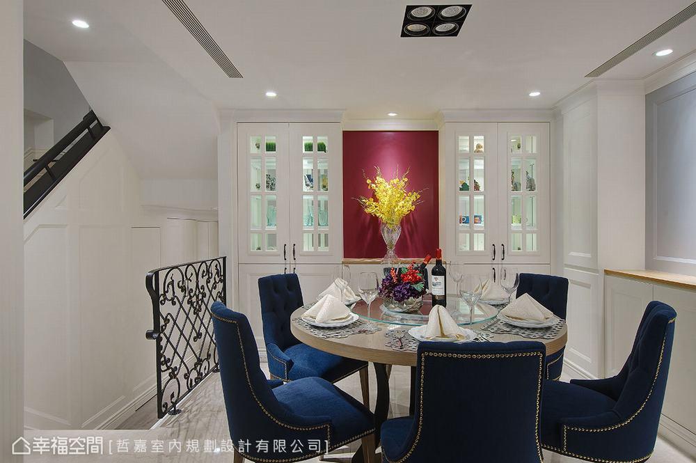 别墅 四居 旧房改造 餐厅图片来自幸福空间在引光纳景 254平老别墅明亮重生的分享