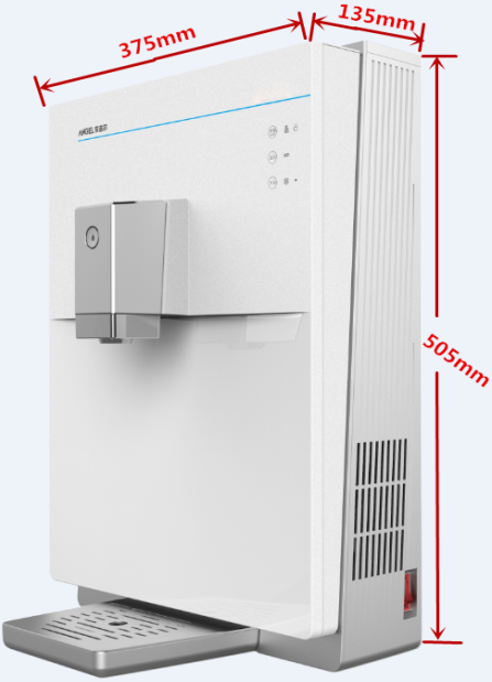 机器尺寸不包含接水盒(150mm),安装尺寸与机器尺寸一致,接水盒可自行拆卸。