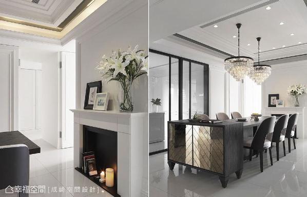 程智祥设计师在餐厅妆点上,选购仿锈镜营造空间层次感,并以壁炉造型呼应新古典元素,也让餐厅更具视觉焦点。