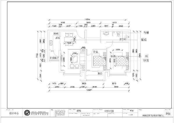 本户型南北通透,布局紧凑,空间布局合理,宽敞明亮。布局规整。首先从入户门进入顺时针方向分别为餐厅、卫生间、主卧室、次卧室、客厅、储物间、厨房、客餐厅宽敞明亮,采光充足,视野开阔。