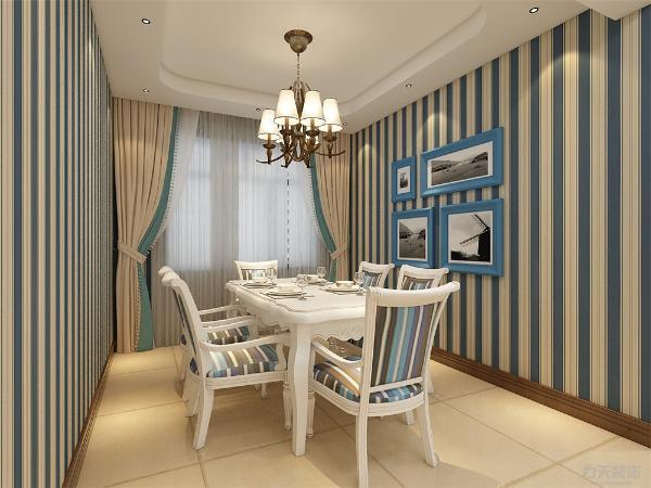 餐厅墙面贴了蓝白相间条纹壁纸,在餐厅背景墙上挂了几张画作为装饰。