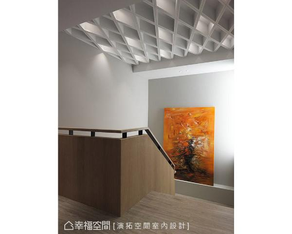 在格状天花板嵌入广角照明,经由反射散发出柔和光影,替楼梯间披上一层唯美光晕。