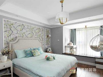 鲤跃龙门122平两室两厅现代简约