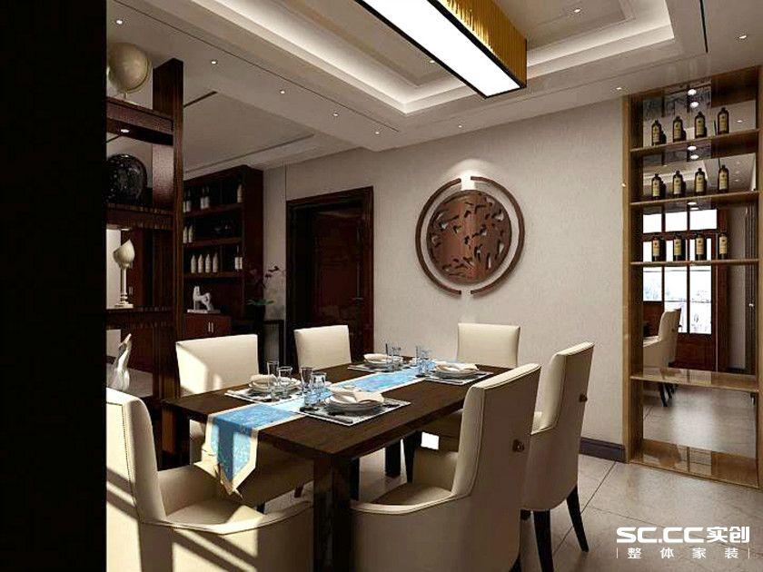 三居 新中式 实创 泛海名人 餐厅图片来自快乐彩在泛海名人新中式三居室138平的分享