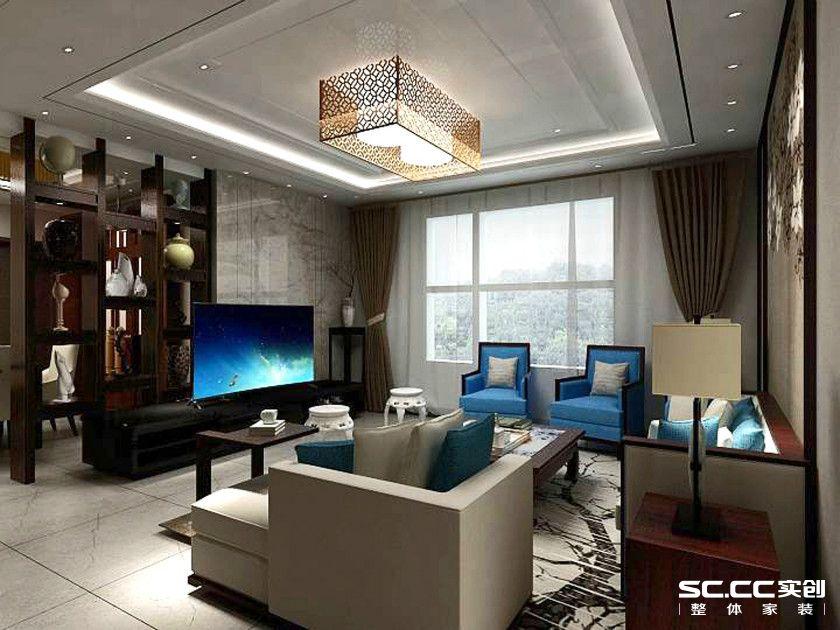 三居 新中式 实创 泛海名人 客厅图片来自快乐彩在泛海名人新中式三居室138平的分享